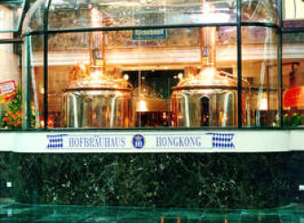 Hofbräuhaus Opens Brewery and Pub in Hong Kong image